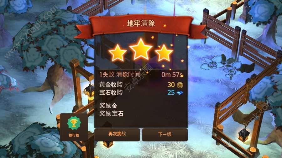 地牢年代记中文无限金币内购破解版图片2