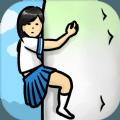 抱紧大根的女高中生官方中文安卓版下载 v1.1.1