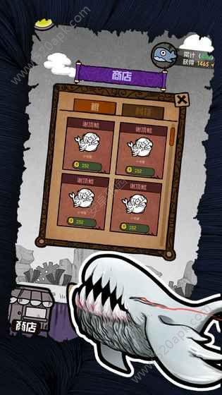 开局一只鲲游戏无限金币内购破解版图片1