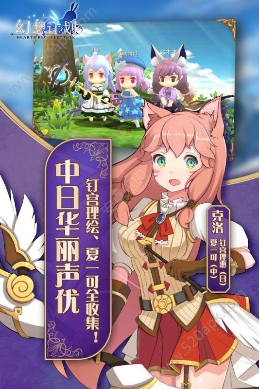 幻想计划官方网站正版游戏图2: