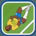 内马尔世界杯翻滚破解版