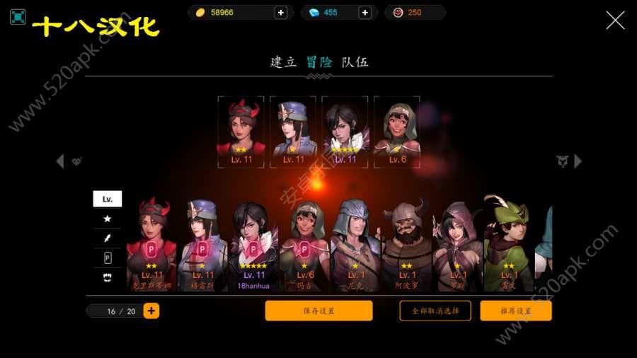 人类还是吸血鬼1.1.8中文无限金币内购修改版图4: