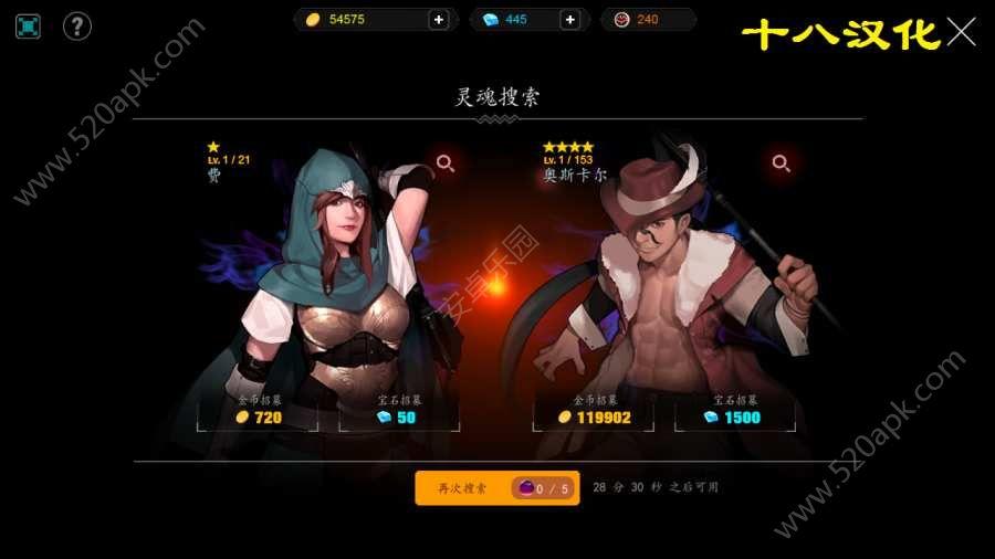 人类还是吸血鬼1.1.8中文无限金币内购修改版图1: