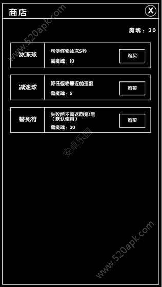 算式魔塔游戏官网安卓版图3: