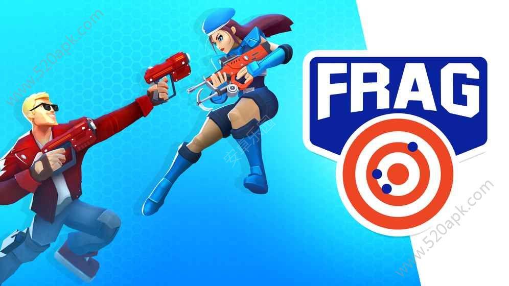 职业射击运动员手游官方下载安卓版(FRAG Pro Shooter)图片1