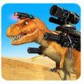 恐龙战斗模拟器破解版