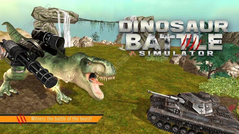 恐龙战斗模拟器中文无限金币内购修改版(Dinosaur Battle Simulator)图2: