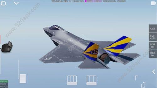 航母降落HD安卓版官方下载图3: