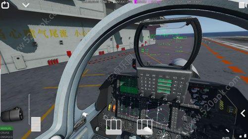 航母降落HD安卓版官方下载图1: