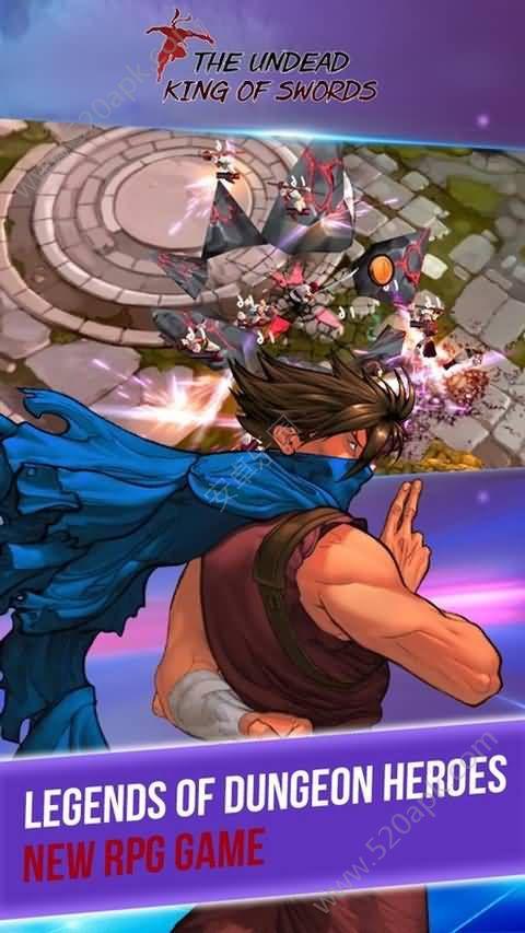 不死之剑的王无限体力内购修改版(The Undead King of Swords)图2: