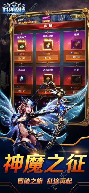 时光魔域官方网站下载正版手游  v1.0图1