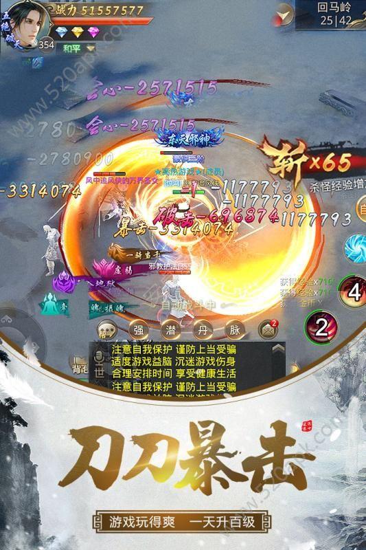 赵子龙传奇官方网站下载正版手游图1: