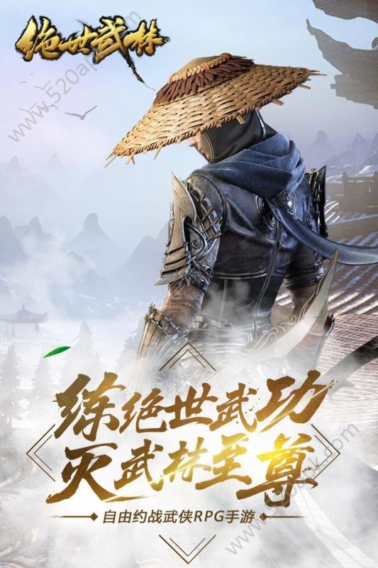 赵子龙传奇官方网站下载正版手游图5:
