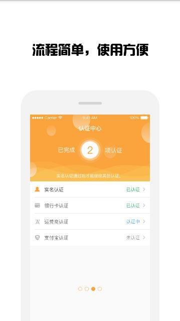 迷人花贷款app官方手机版图2: