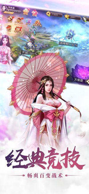 烟雨江南手游官网下载安卓版图片2