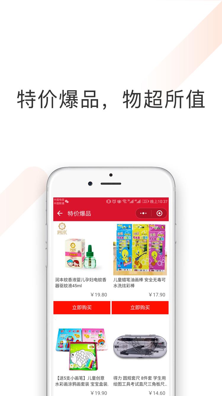 田田选app官方手机版图1: