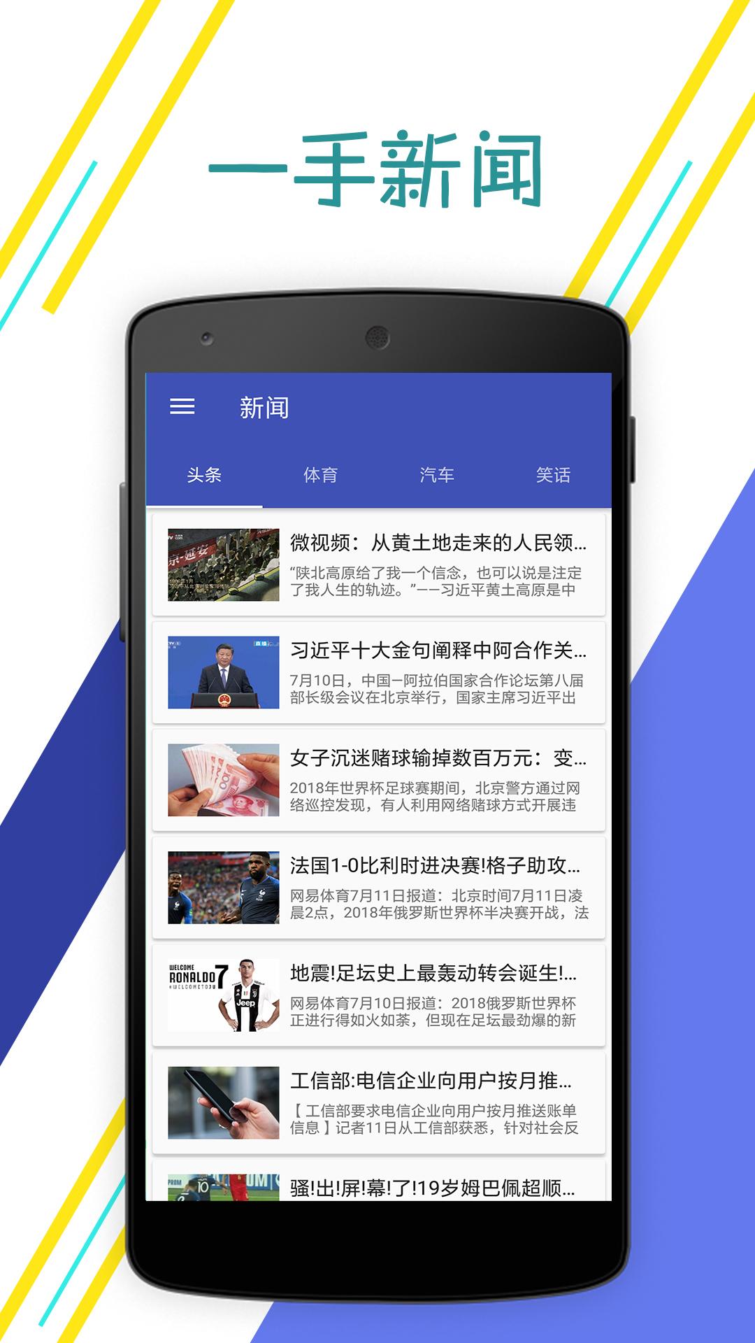 大发资讯app官方手机版图3: