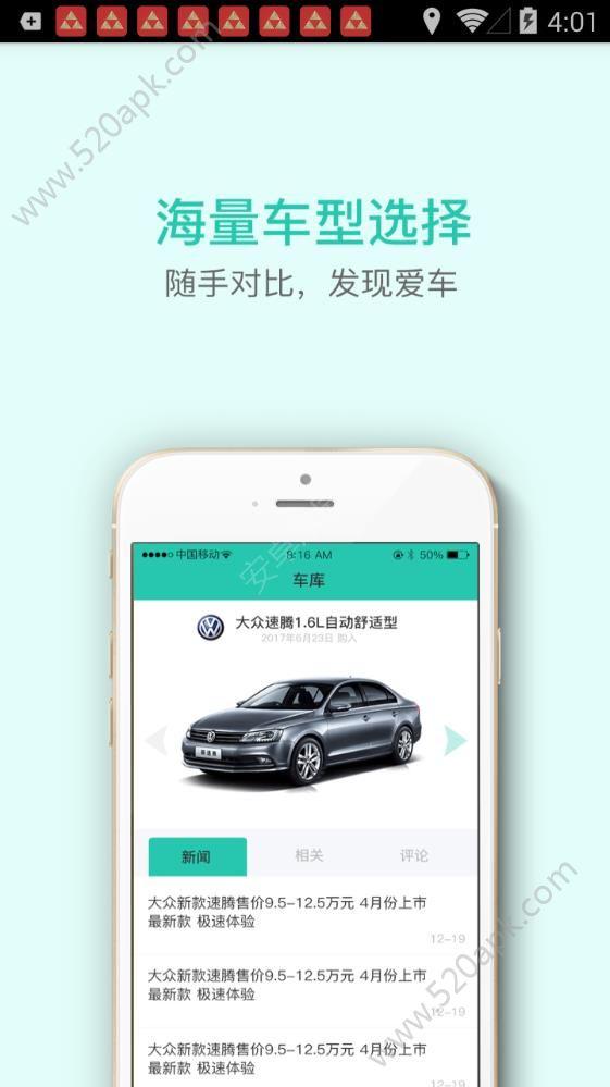 哔哔叭叭贷款app官方手机版图4: