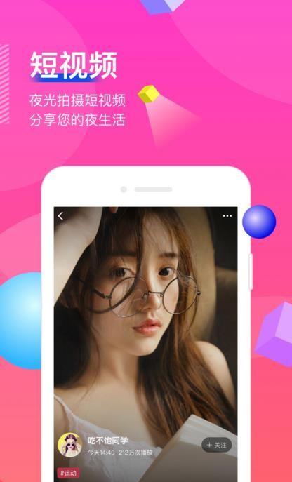 微喵app官方安卓版图1: