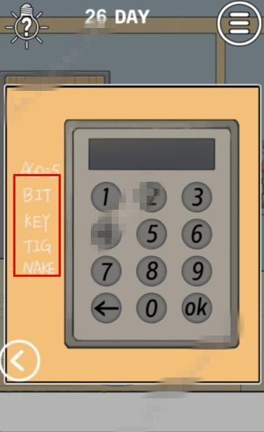 妈妈把我锁在家里了3第二十六关怎么过?第26关十二生肖图文通关攻略[多图]图片2