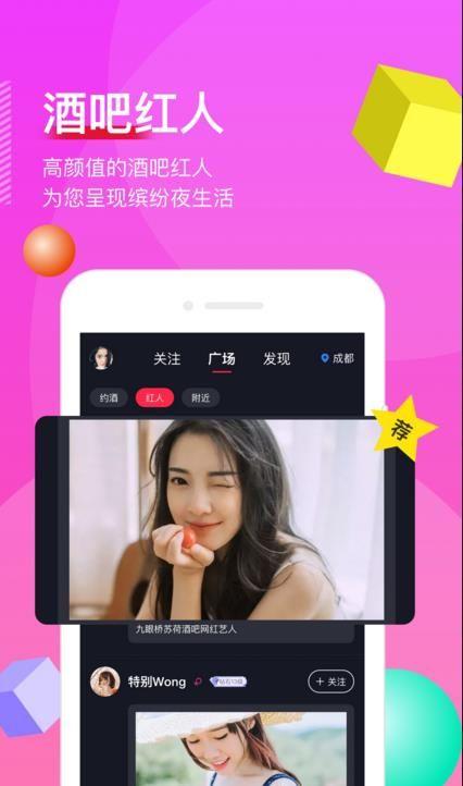 微喵app官方安卓版图2: