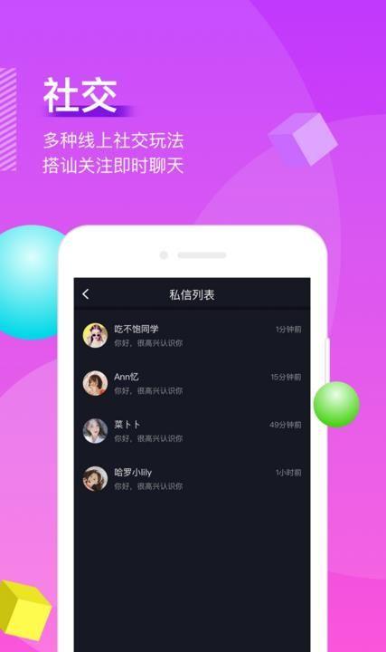 微喵app官方安卓版图3:
