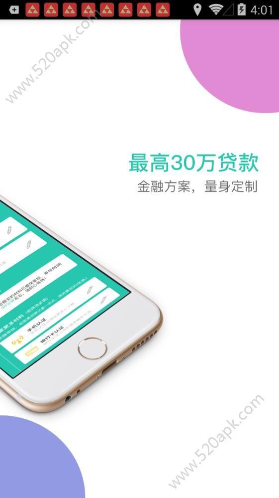 哔哔叭叭贷款app官方手机版图3: