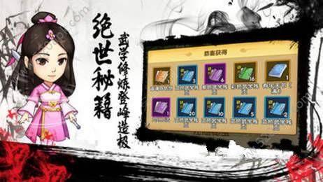 新掌门官方网站下载正版手游图2: