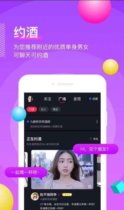 微喵app官方安卓版图片1