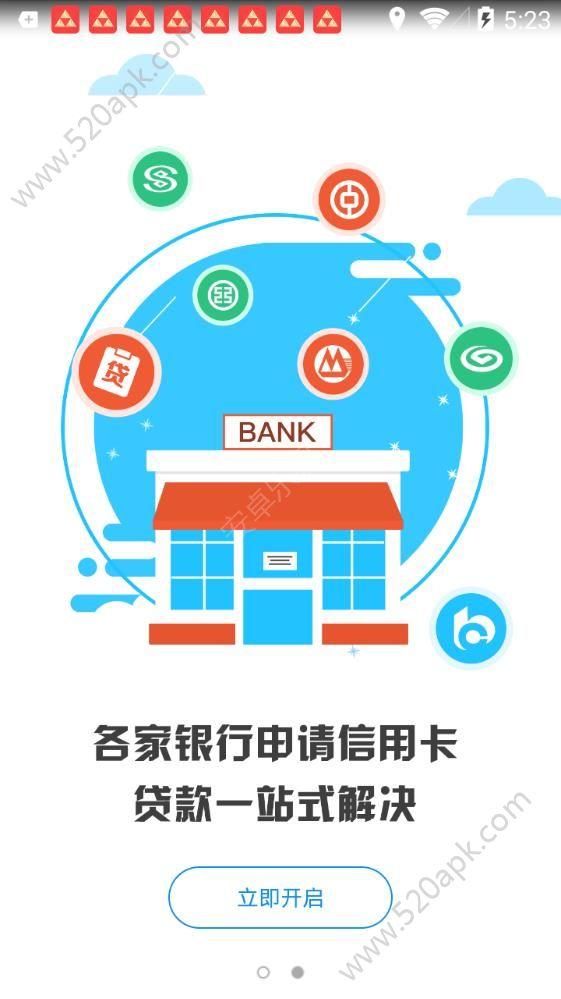 点付钱包官方版app图3: