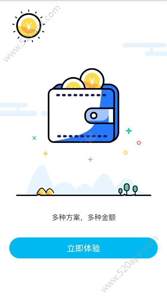 金翌通贷款app官方手机版图4: