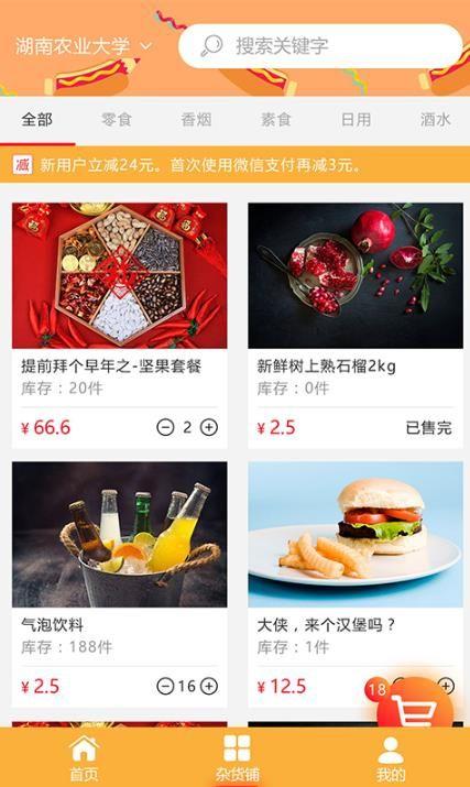 零零7官方app手机版图片1