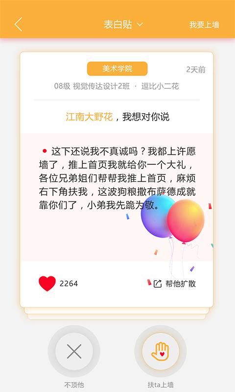 零零7官方app手机版图1: