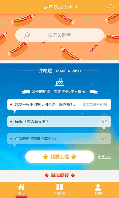 零零7官方app手机版图3: