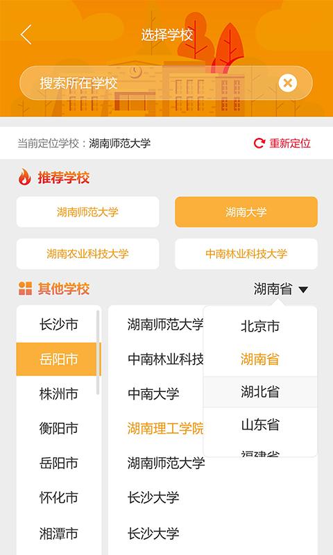 零零7官方app手机版图2: