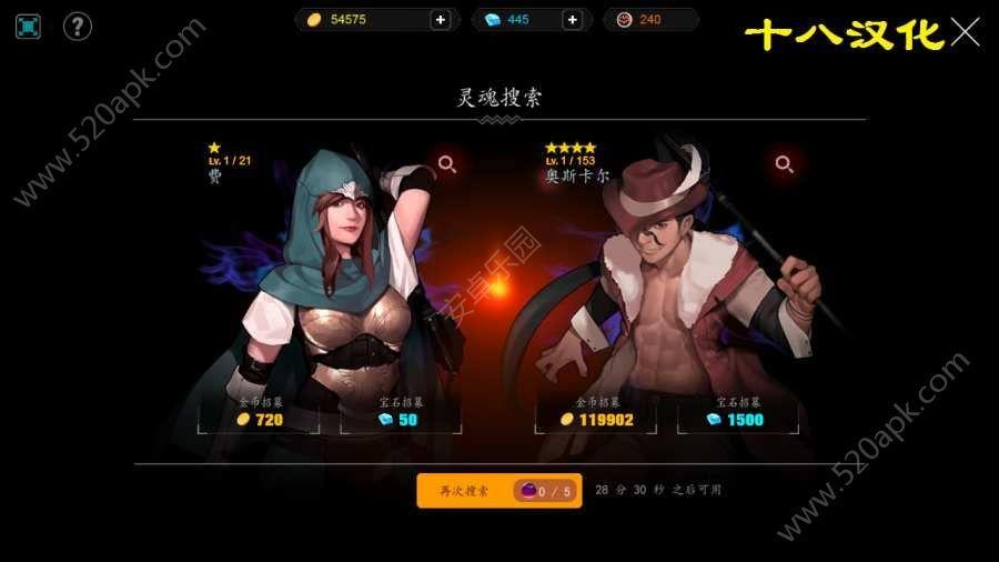 人类还是吸血鬼1.1.8中文无限金币内购修改版图片1