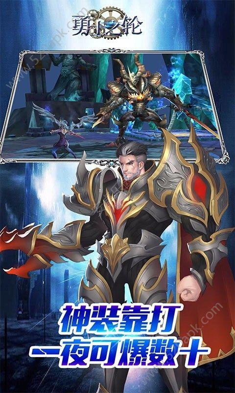 勇士之轮手机游戏正版官方网站下载图2: