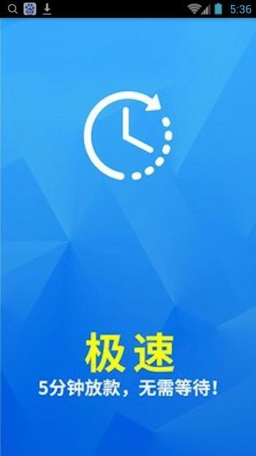 梦享花app官方手机版图2: