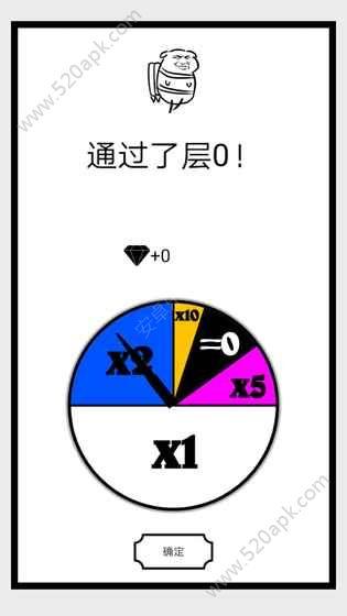 会飞的坏坏游戏官网安卓版图2: