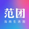 范团app