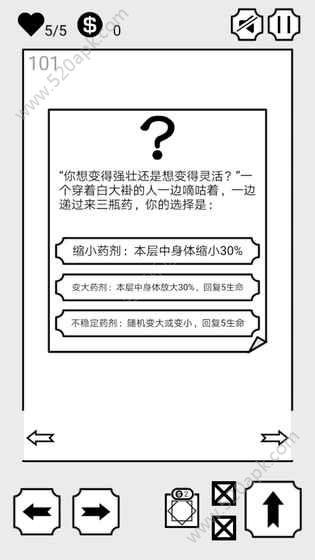 会飞的坏坏游戏官网安卓版图3: