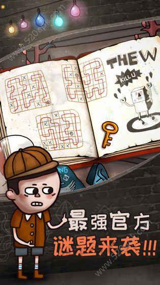 关于迷失岛的一切安卓版官方下载图5: