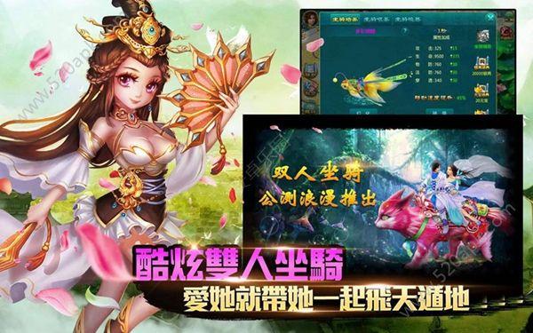 恋语仙缘手机游戏正版官方网站下载图2: