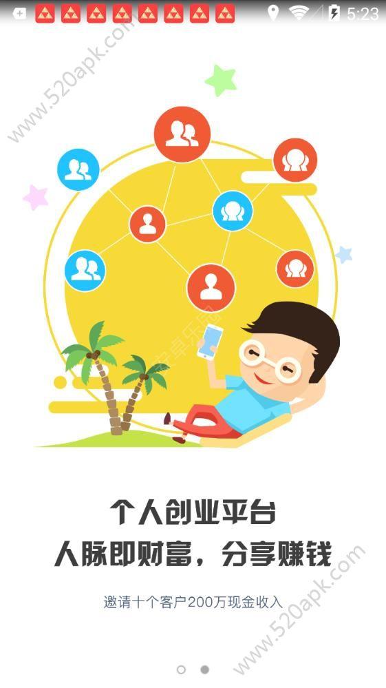 点付钱包官方版app图2: