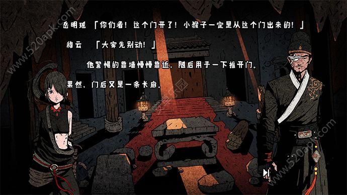 侠隐行录困境疑云游戏官网下载安卓手机版图4: