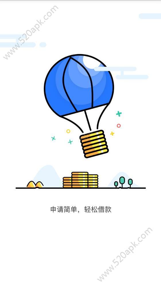 金翌通贷款app官方手机版图3: