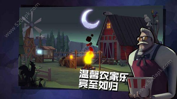 危鸡之夜手游下载官方网站正版图2: