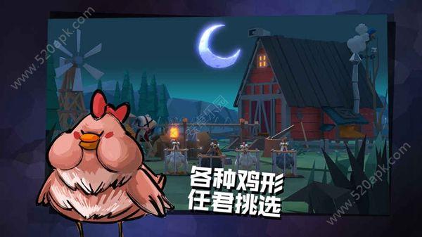 危鸡之夜手游下载官方网站正版图1: