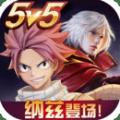 小米超神手游下载九游版 v1.29.2