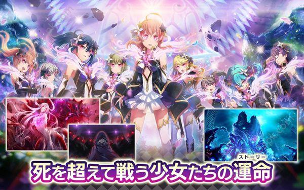 Project东京Dolls手游国服中文下载官方网站正版  v2.0.20图3